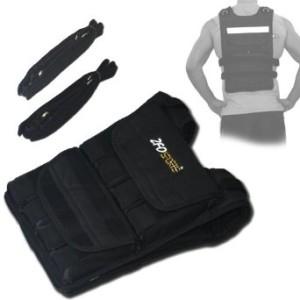 zfoSports weighted vest